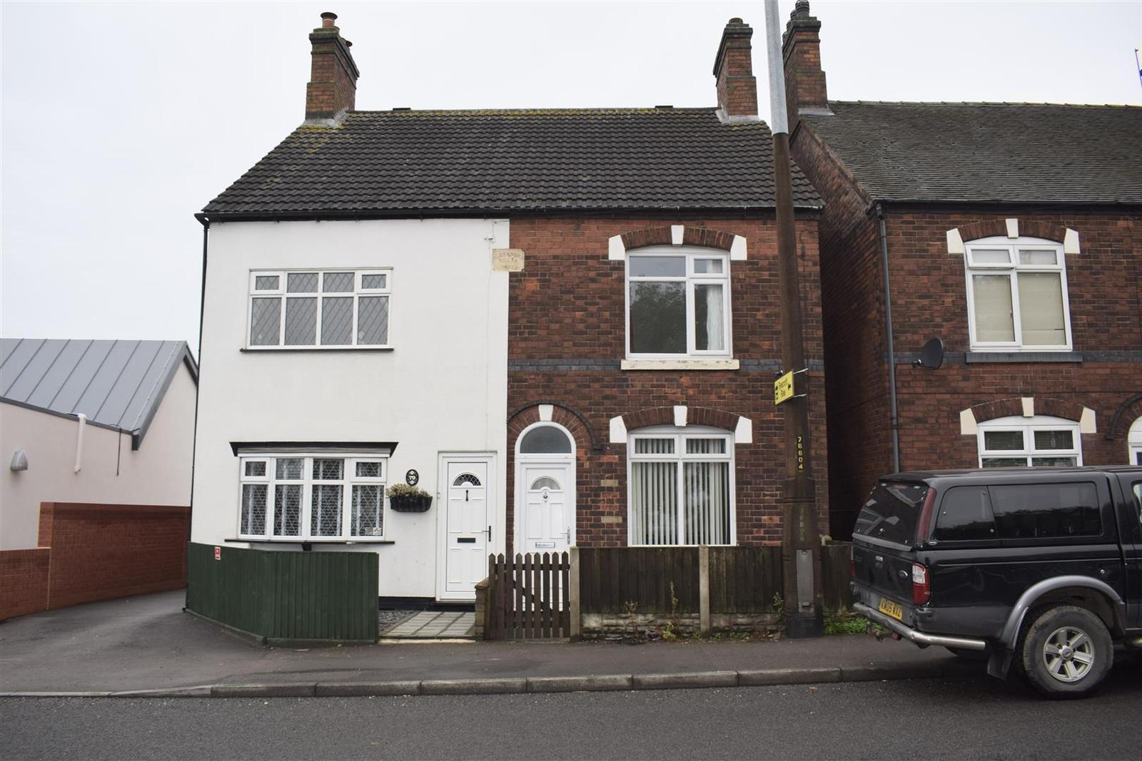 3 Bedrooms Detached House for sale in Burton Road, Woodville, Swadlincote